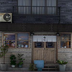 Tokyo diner - MV