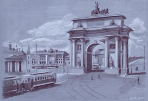 The Triumphal Gate. Moscow