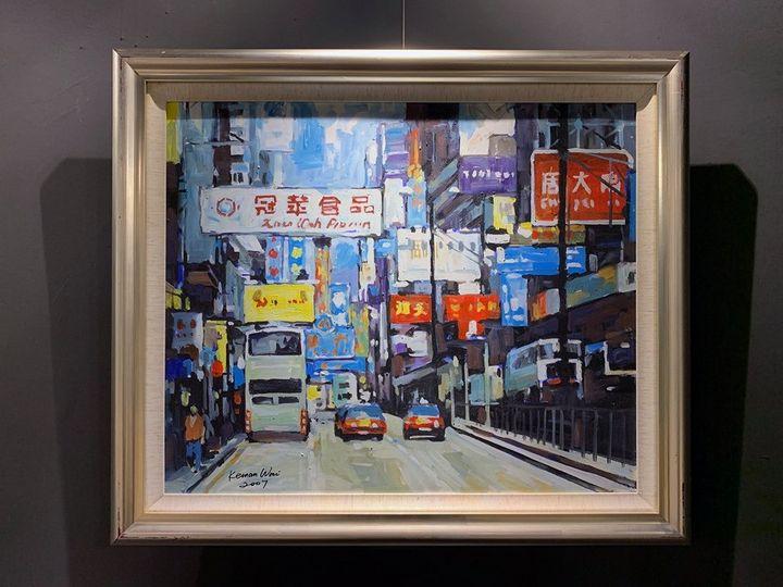 Nathan Road, Mong Kok - CAFA City Design Creative Center