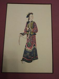 Chinese Figure #11