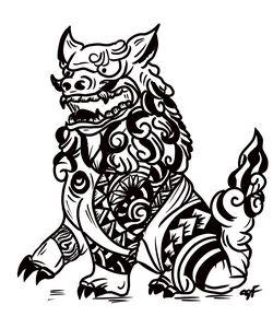 Tatted Shisa