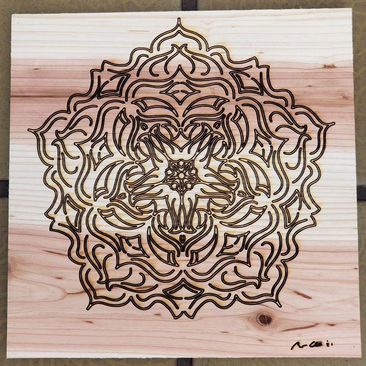 Sworn Mandala - BC Designs