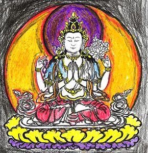 I Love Avalokiteshvara