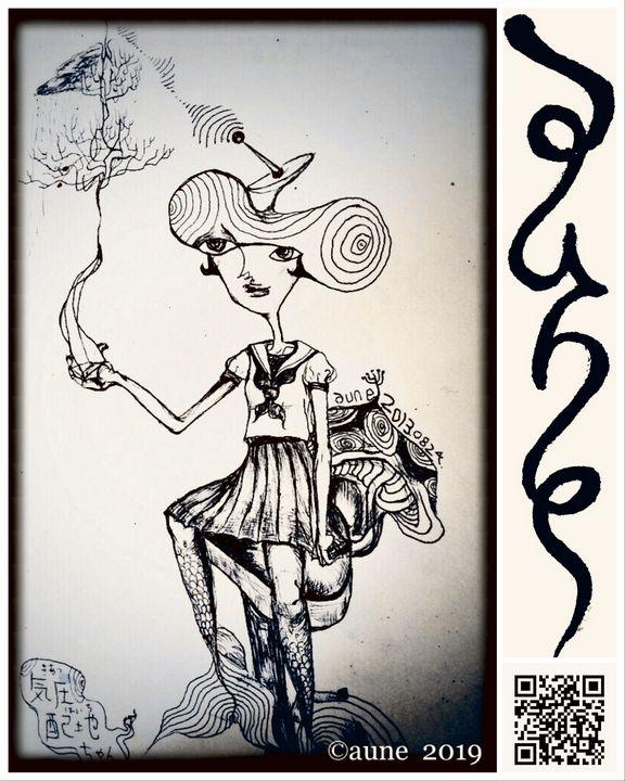 aune's picture diary (No.001) - aune