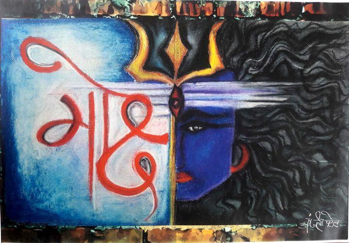 Moksha - Didhiti