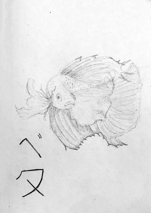 Beta Sketch - Ashley Lynne Busby