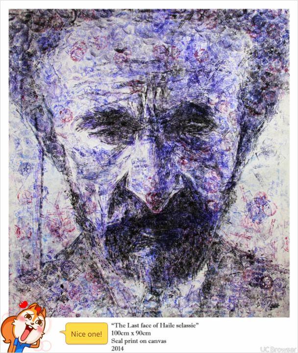 last face of Emperor Hailed Selassie - fineartethiopia/Samuel Ethiopian art promoter