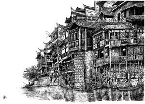 Old houses In China