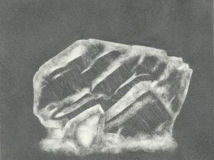 Quartz II - Akkoun