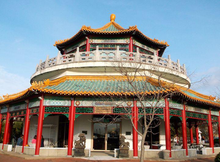 Pagoda MOT - Ren's Lens