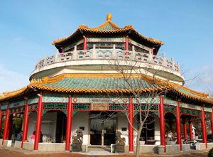 Pagoda MOT