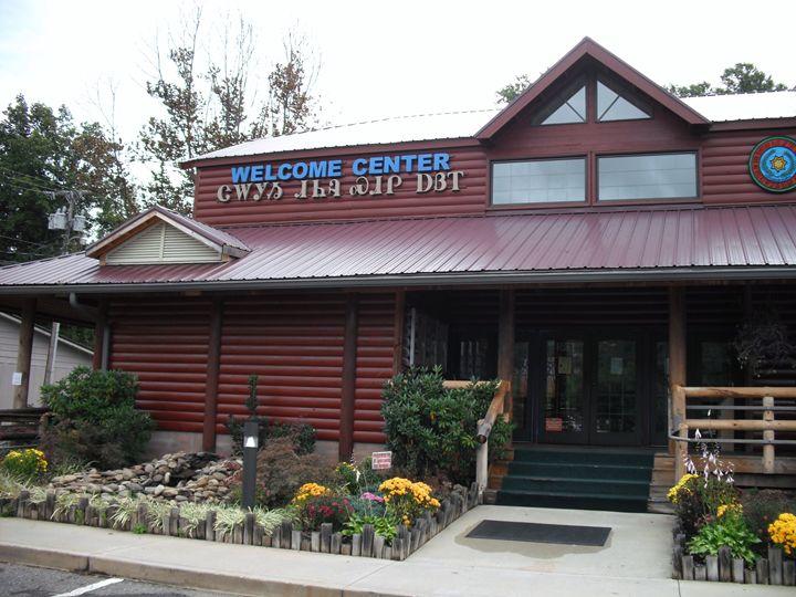 Cherokee Welcome Center - Ren's Lens