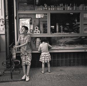 Berlin: kids
