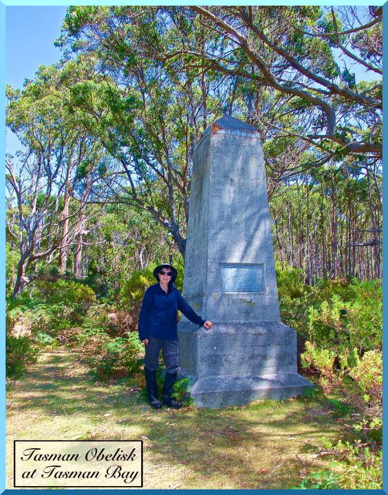 Obelisk - tasmanianartist D1g1tal-M00dz