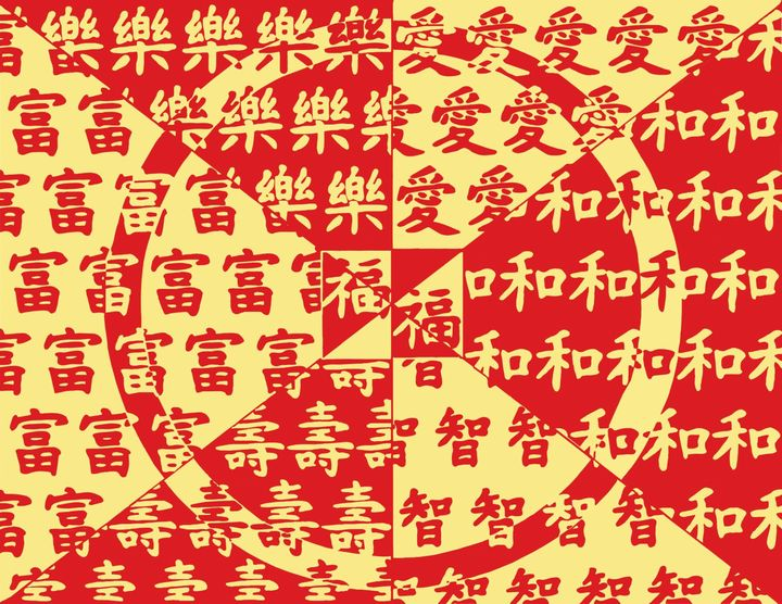 Lucky Chinese Symbols Pattern - NicolesDesignsNMore