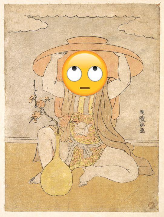 I heard a noise Isoda Kuryusai - Camillo