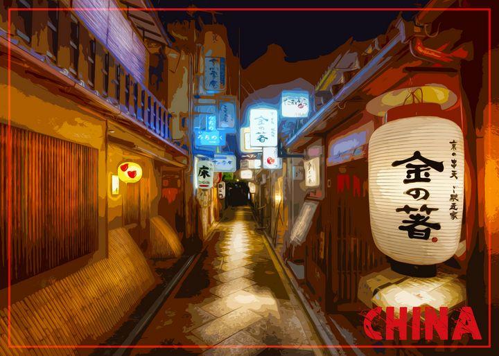 Streets of China - Enea Kelo