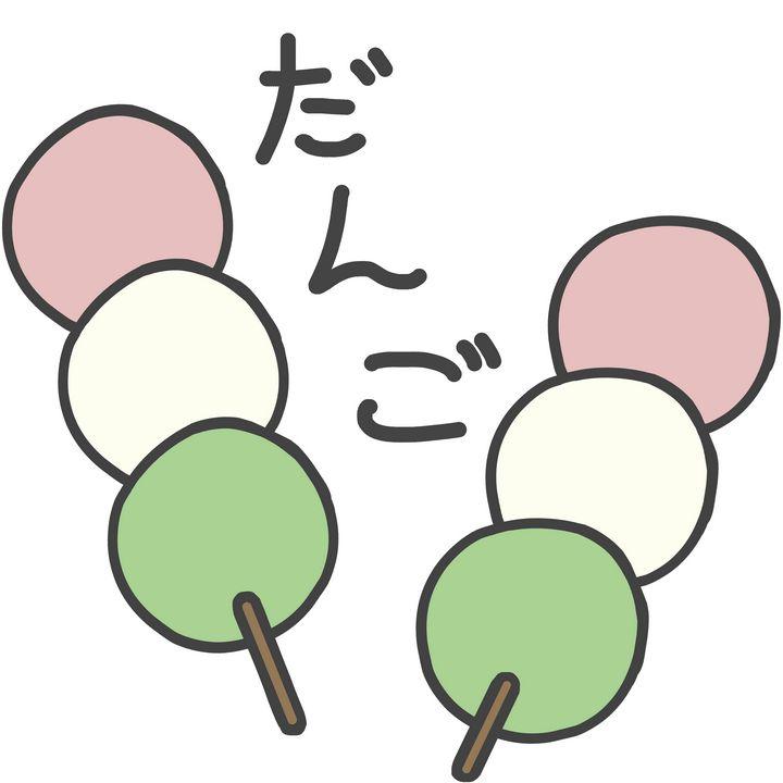 Japanese Dango - Hariko