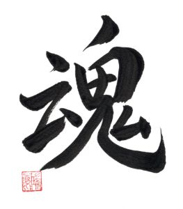 "Calligraphy ""Soul"" - Sakura Calligraphy Studios"