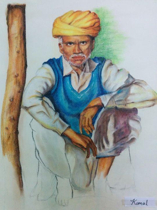 village man - Komal