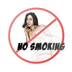 No Smoking - Censored with Watchword