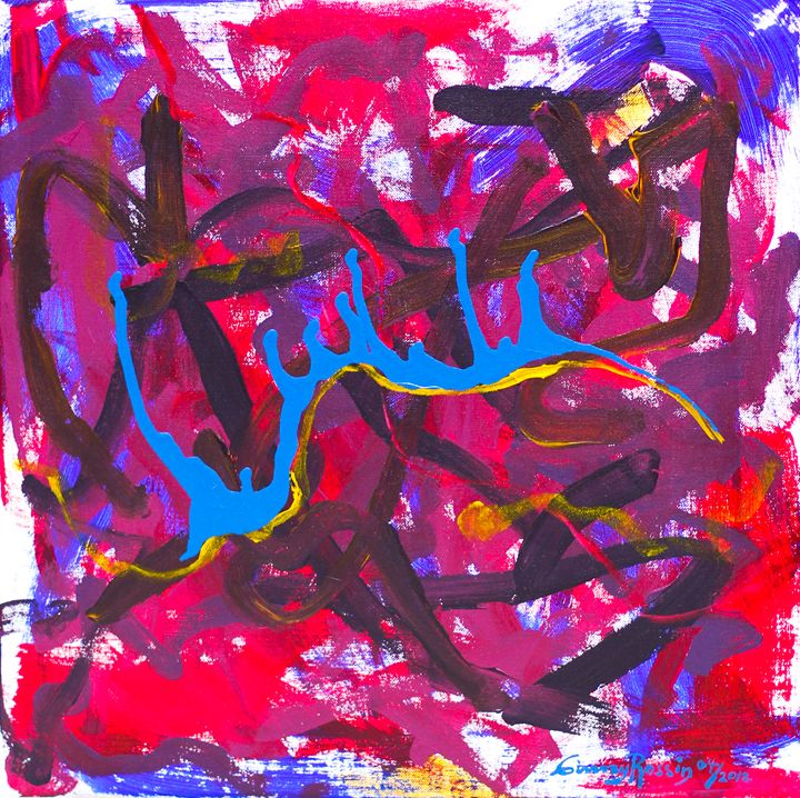 """...And Exalted 20""""x20"""" - Art by Ginny Rossin"""