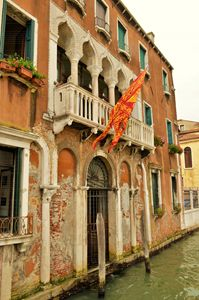 Ancient Venice Building