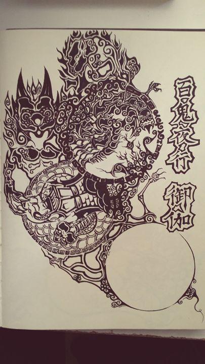Demon in Asian Dream - Concept arts