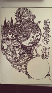 Demon in Asian Dream