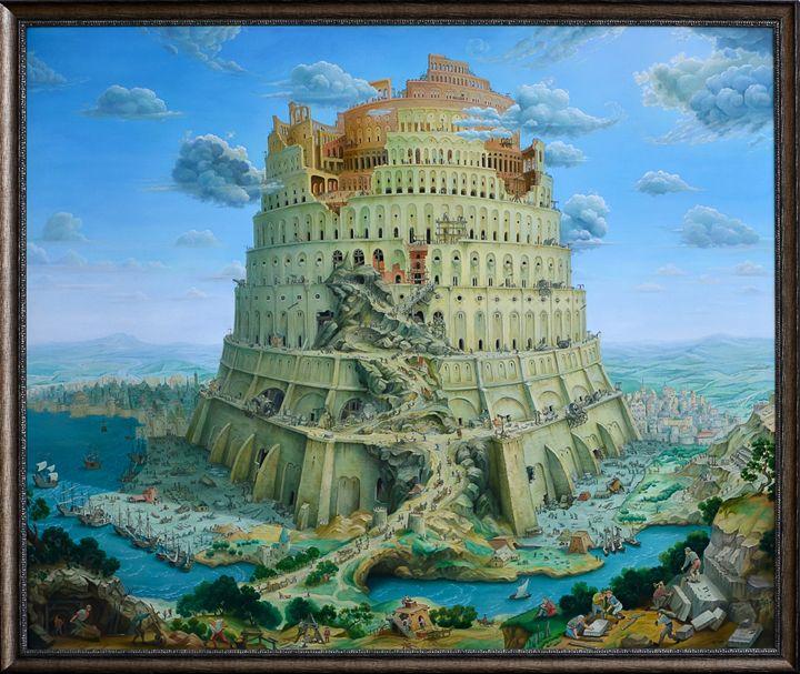 Вавилонская башня - mikhalchyk