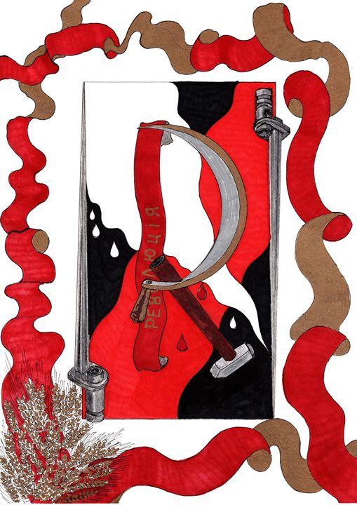 Letter R (Revolution) - Krughoff