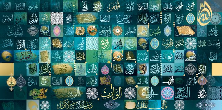 99 name of allah - amneh.basem