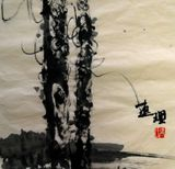 34.5cm*35cm chinese ink painting
