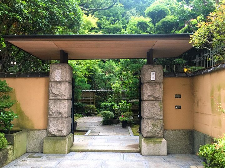 Cityscapes of Japan - Park Entrance - African Urban Art