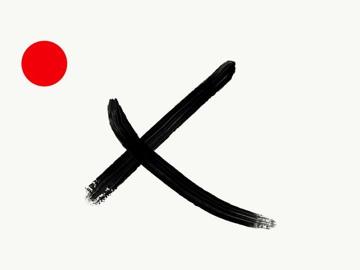 Symbol - Xavier Green Black