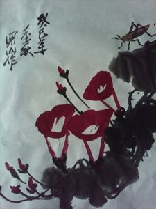 Chinese painting - Chinese Art
