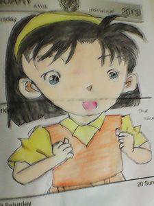Amy Yoshida