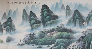 Chinese Landscape Watercolour