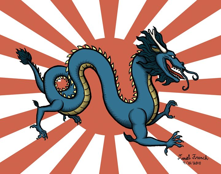 Asian Dragon - Daniel French