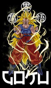 #Goku #ssj3 - #dbz