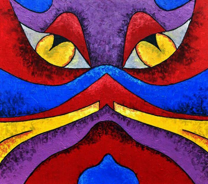 Cat Face - Almas Gallery