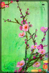 chinese water color paintig - art58