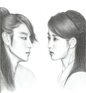 Scarlet Heart Ryeo