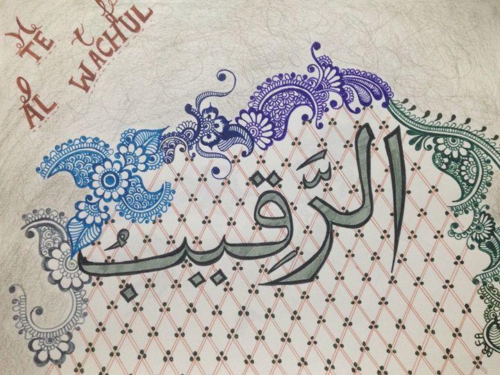 Arabic calligraphy - Arfa's art