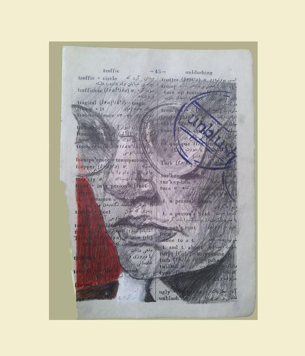 drawing - Shakiba