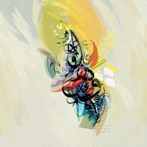 Abstract Islamic Art 17